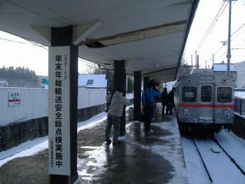 20111218misawa7701.jpg