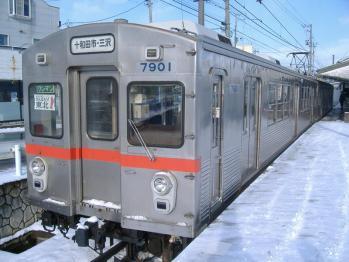20111218misawa7901.jpg