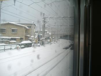 20111218nihonkainosyasou.jpg