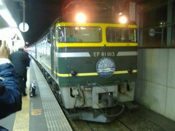 20111218kanazawa nihonkai