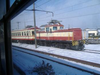 20111218 towatetu edtodensya