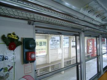 20111218 towatetu kitasatodaigakumae