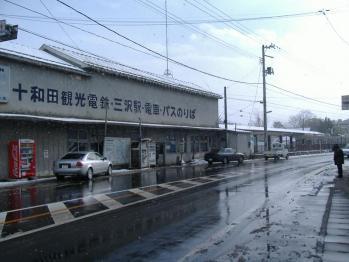 20111218 towatetu misawa sotoyori