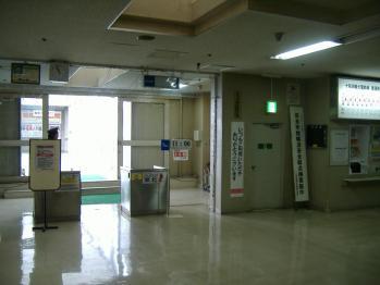 20111218 towatetu towadasi kaisatu