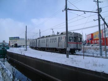 20111218 towatetu towadasi ryuuti2
