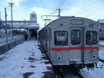 20111218 towatetu towadasieki7701