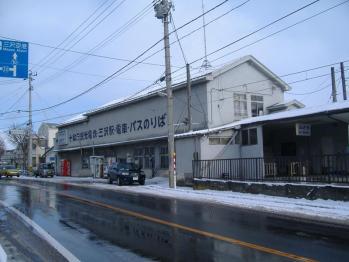 20111218misawa ekisya