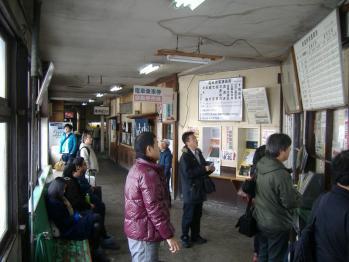 20111218misawa kippuuruba