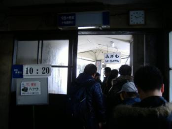 20111218misawaeki kaisatu
