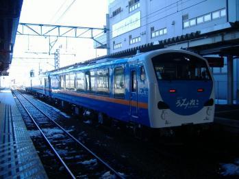 20111218 hatinohe rizo-toumineko
