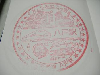 20111218ekisuta hatinohe