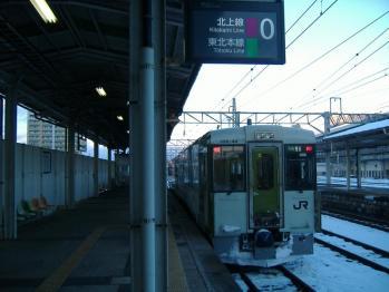 20111218 kitakamisen