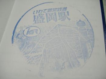 20111218ekisuta gingatetudou morioka