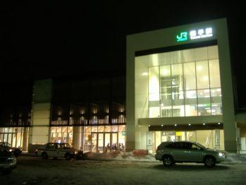20111218 yokoteeki