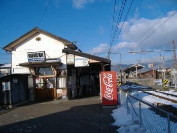 20120108asahi eki