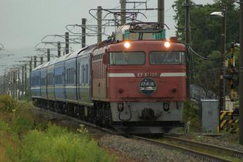 DSC00670.jpg