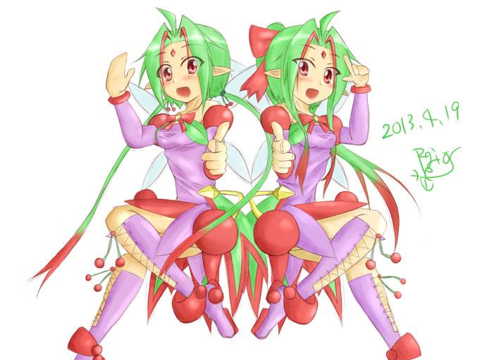 妖精双子2