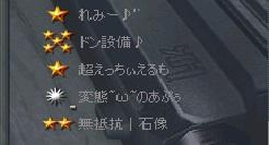 friend5.jpg