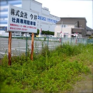 写真桑田1205-1