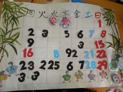 5月カレンダー4