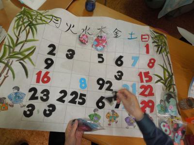 5月カレンダー5