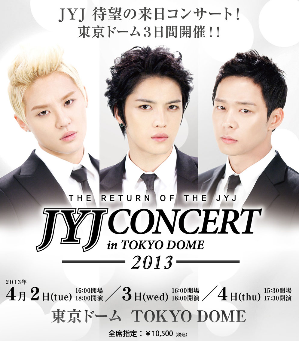 JYJ tokyo 2013