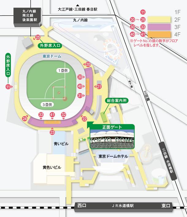 東京ドーム ゲート案内 01