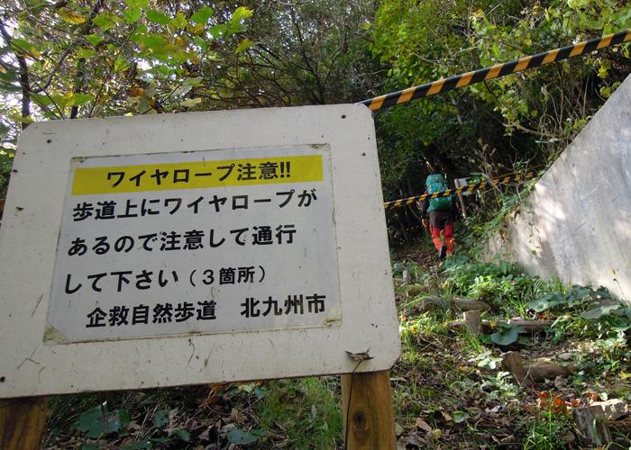 2014,11,24足立山-14