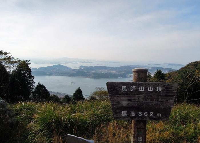 2014,11,24足立山-17