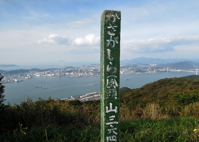 2014,11,24足立山-18