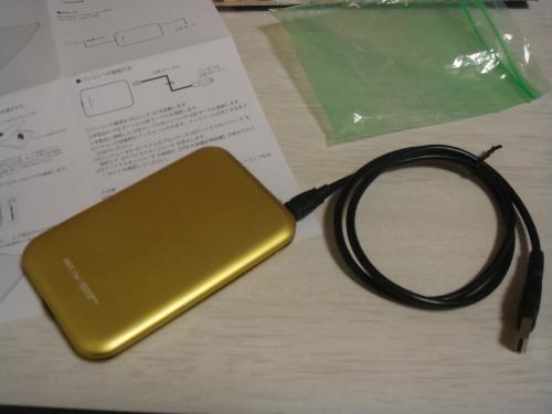 DSC00119_convert_20121105193126.jpg