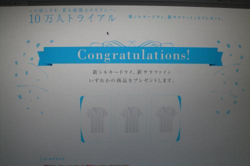 DSC00524_convert_20120610213627.jpg