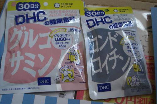 DSC00556_convert_20120617081452.jpg