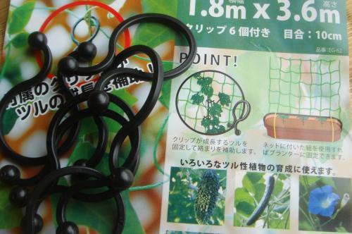 DSC00611_convert_20120626182146.jpg