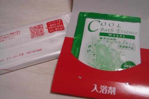 DSC00657_convert_20120630214033.jpg