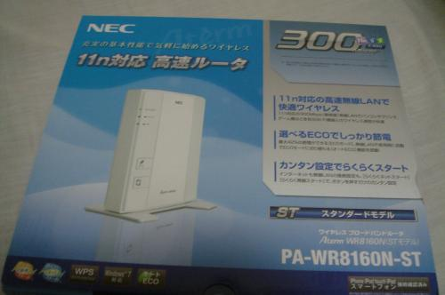 DSC00684_convert_20120705104620.jpg