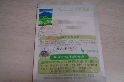 DSC00916_convert_20120813204619.jpg