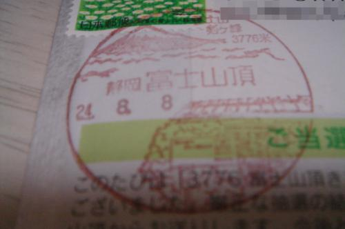 DSC00917_convert_20120813204736.jpg