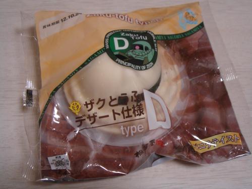 DSC09565_convert_20121009203120.jpg