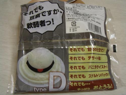 DSC09572_convert_20121009203345.jpg