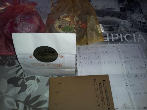 20130406_親友Mさんからのプレゼント (2)