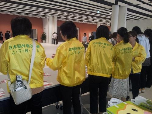 20130928_日本脳外傷の会 (家族会の皆さん)