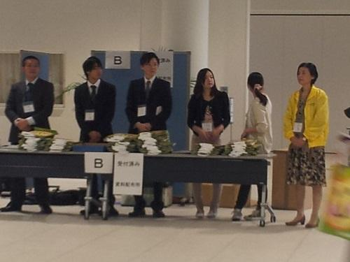 20130928_日本脳外傷の会 (大分大学の福祉科の皆さん)