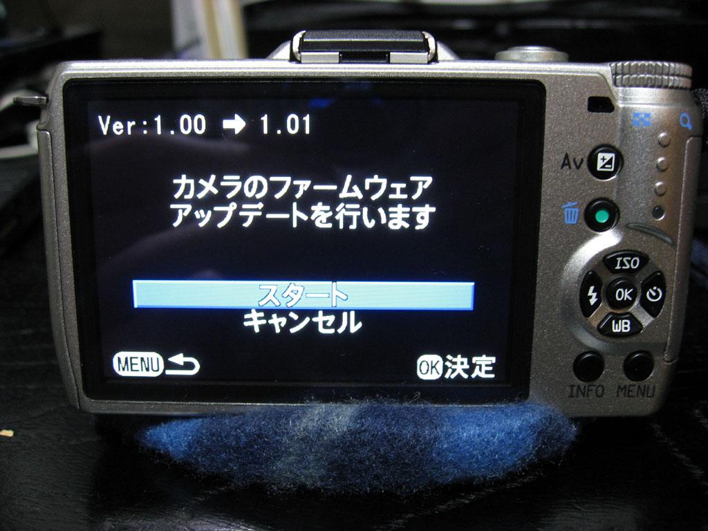 20130407-04.jpg