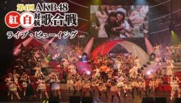 第4回 AKB48紅白歌合戦