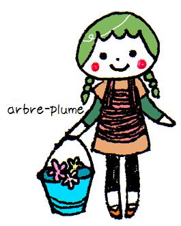gardengirl.png