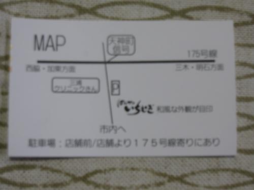 IMG_5234_convert_20130911211220.jpg