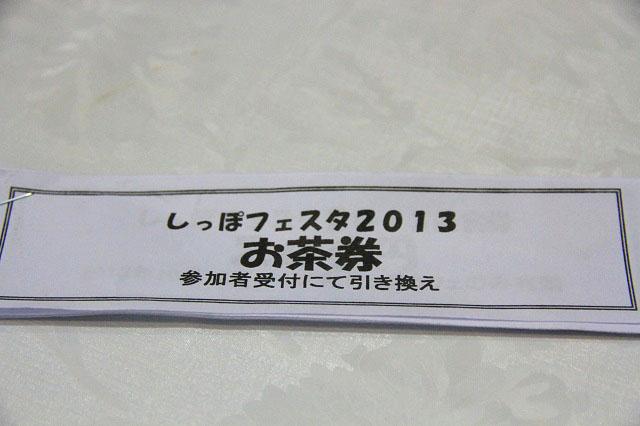 20131012_22.jpg