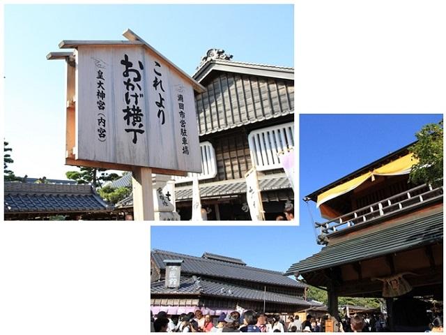 20131013_30.jpg