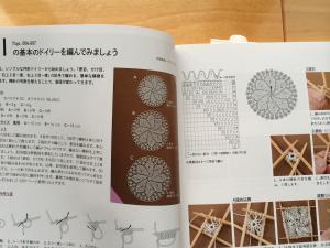 Kunstbook4.jpg